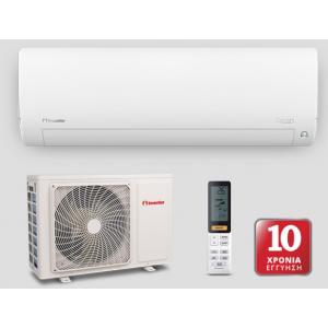 κλιματιστικό INVENTOR COMFORT MFVI32-09WFI/MFVO32-09 (R32,inverter,A+++ 9.000btu/h,Wi/fi standard stick,ιονιστής)