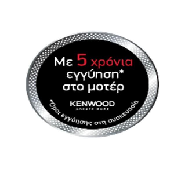 κουζινομηχανή Kenwood Chef XL KVL4110S(1200watt/6,7lt)