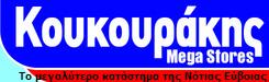koukourakisms.gr